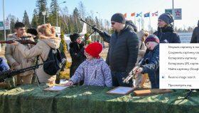 Детей отправят в «Патриот»: подготовка к армии обойдется в три миллиарда рублей