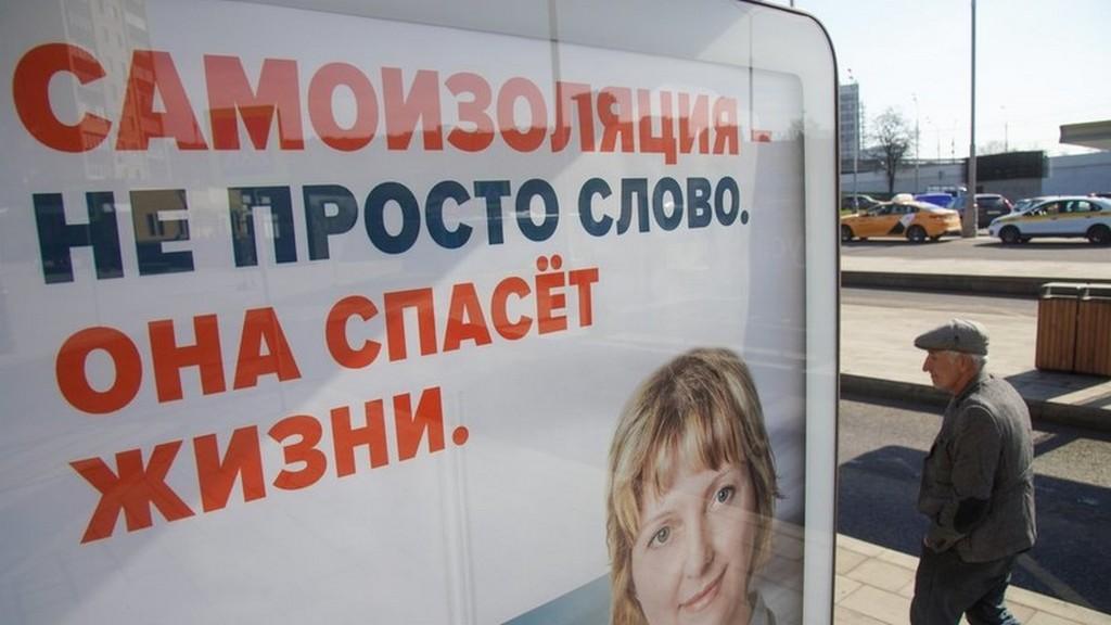 В резервном фонде Иркутска закончились средства на борьбу с коронавирусом