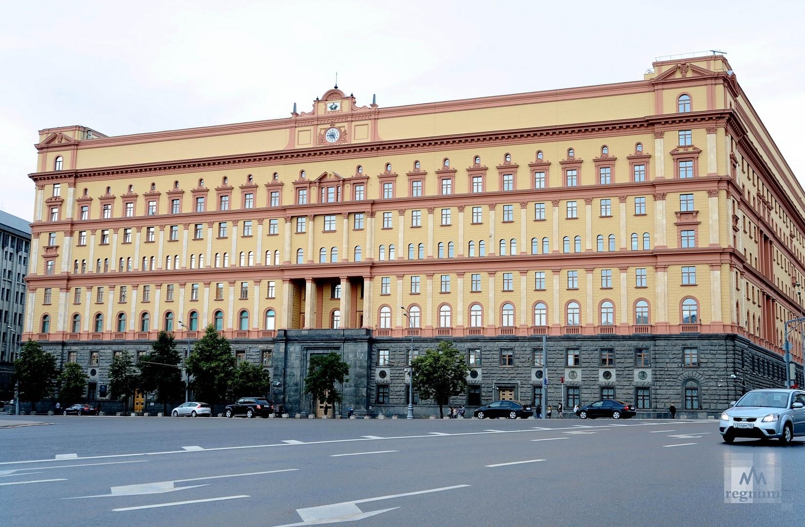 Сотрудникам ФСБ предоставят право на второе гражданство