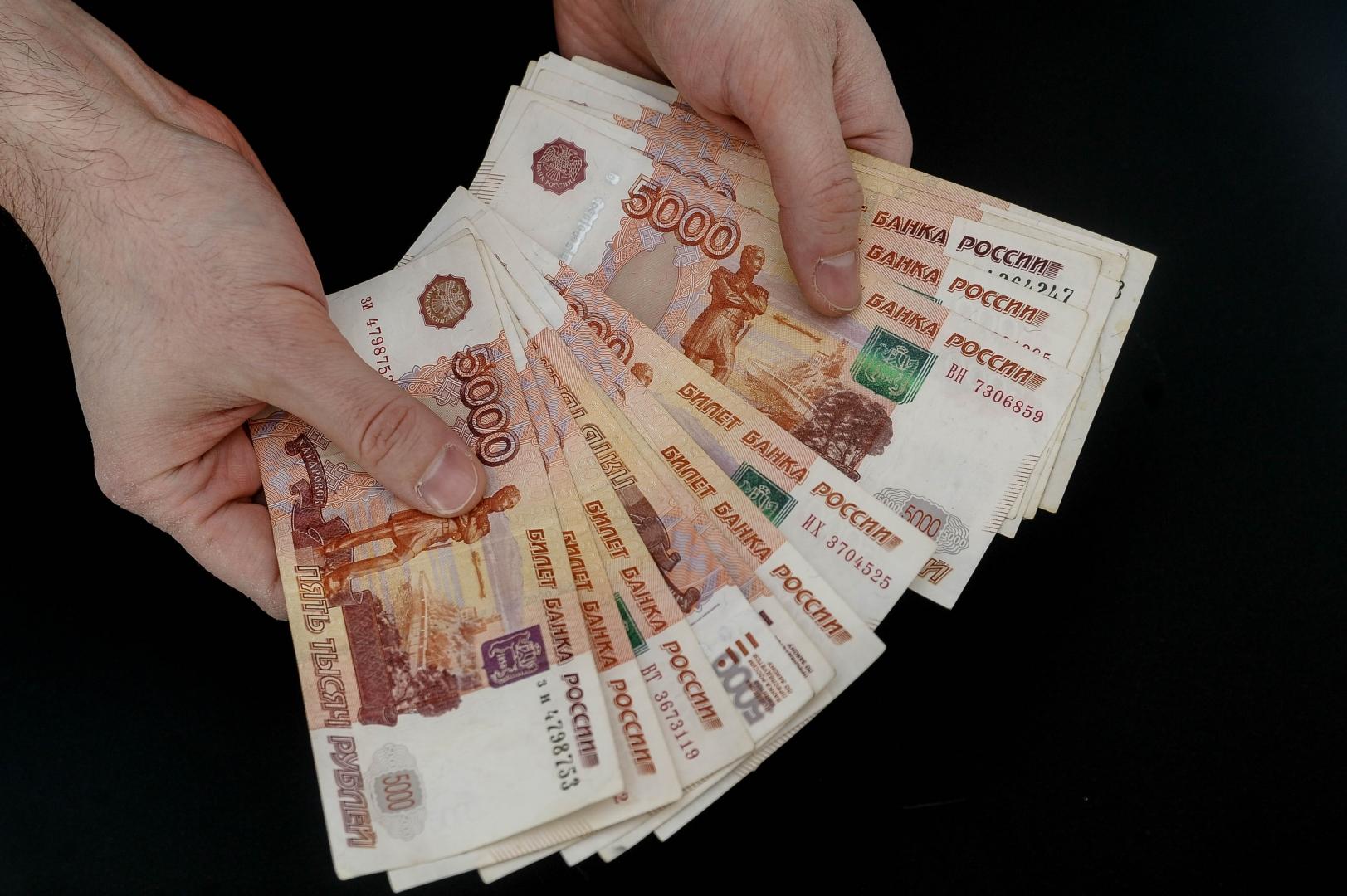 ФНС России объявила тендер на 3 млрд рублей