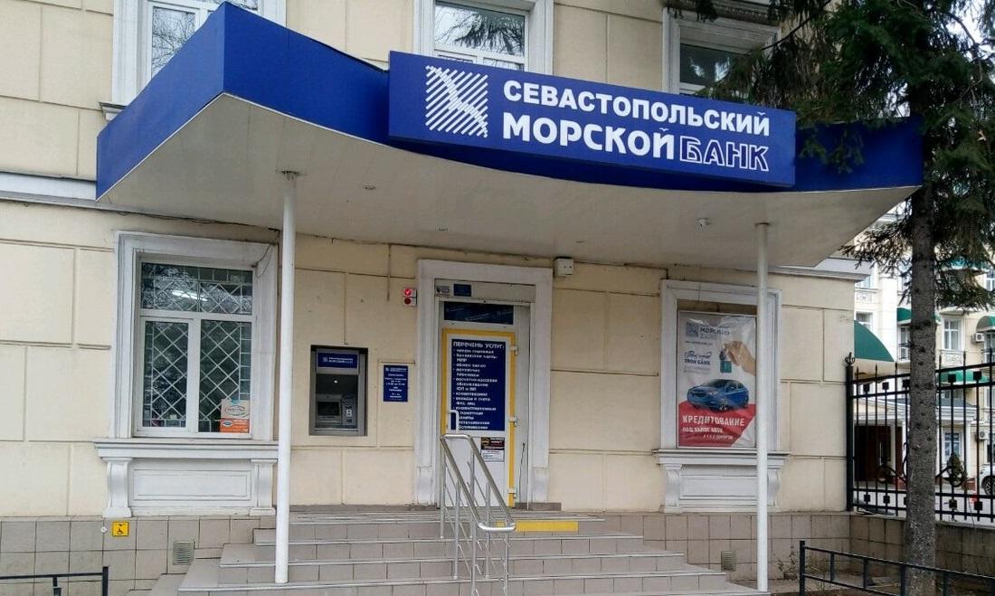 Санация банка Севастополя: бывший замминистра РФ проиграл иск