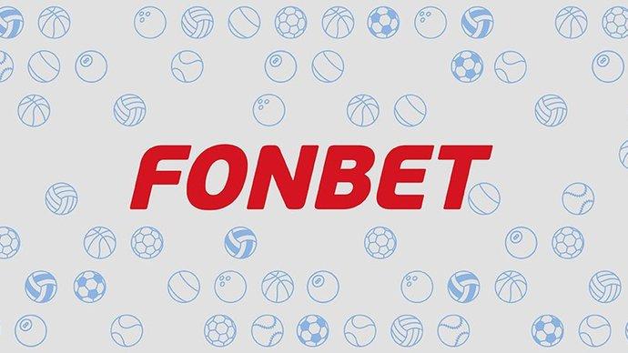 Прогноз на матч Сербия – Россия 18 ноября от Фонбет: ставки и коэффициенты букмекера