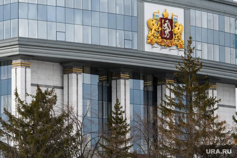 Свердловский парламент выходит из карантина