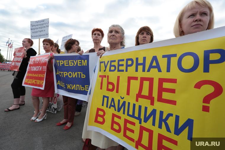 Главное в Пермском крае за 29 июня. Губернатор улетит в Москву на переговоры, в Прикамье открываются детские лагеря