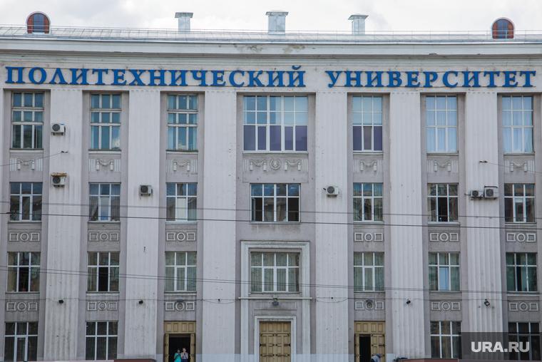 Главное в Пермском крае за 30 июня. Началась онлайн-приемная кампания в вузы, в Прикамье продлили карантин