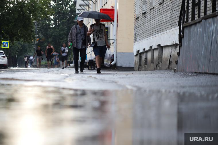 Синоптики предсказали опасную погоду на Урале