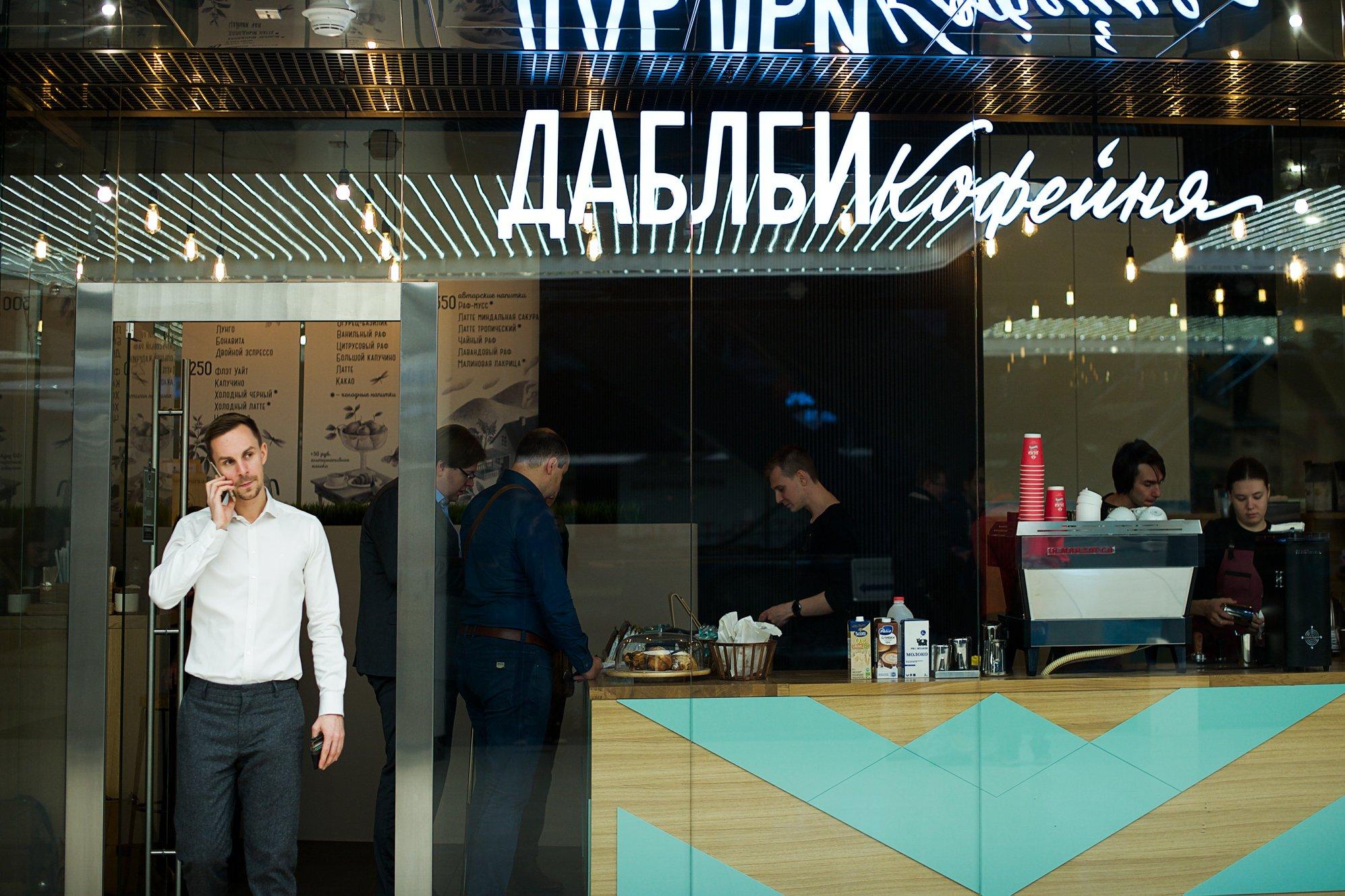 «Даблби» откроет кофейни в офисах крупных компаний