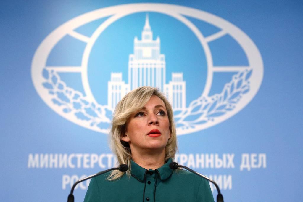 Захарова жёстко высказалась о позиции США по Договору по открытому небу